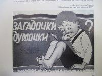 książka ukraińska